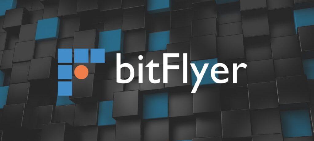 bitFlyer Europe lanza un nuevo servicio de comercio de Bitcoin